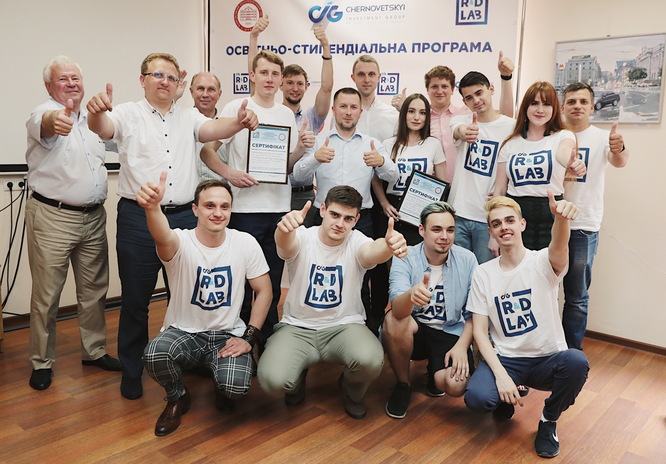 CIG RnD LAB: Two Projects Won in the Second Season at Kharkiv Polytechnic Institute
