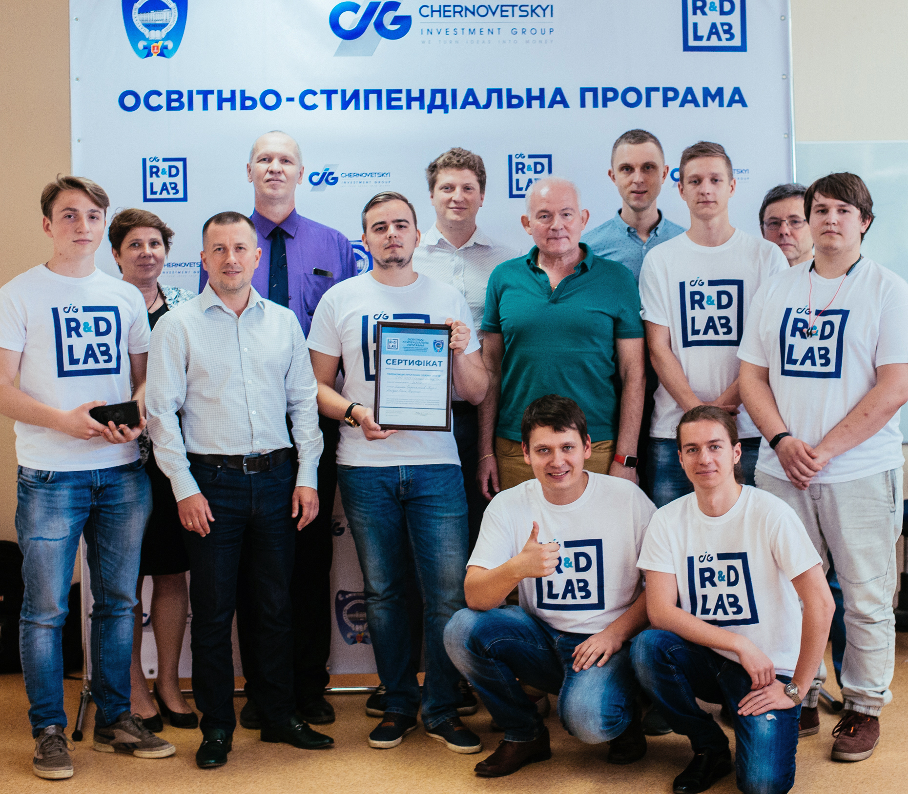 CIG R&D Lab: The Team of Developers of Virtual Assistant won in the second season in Odessa Polytechnic Institute