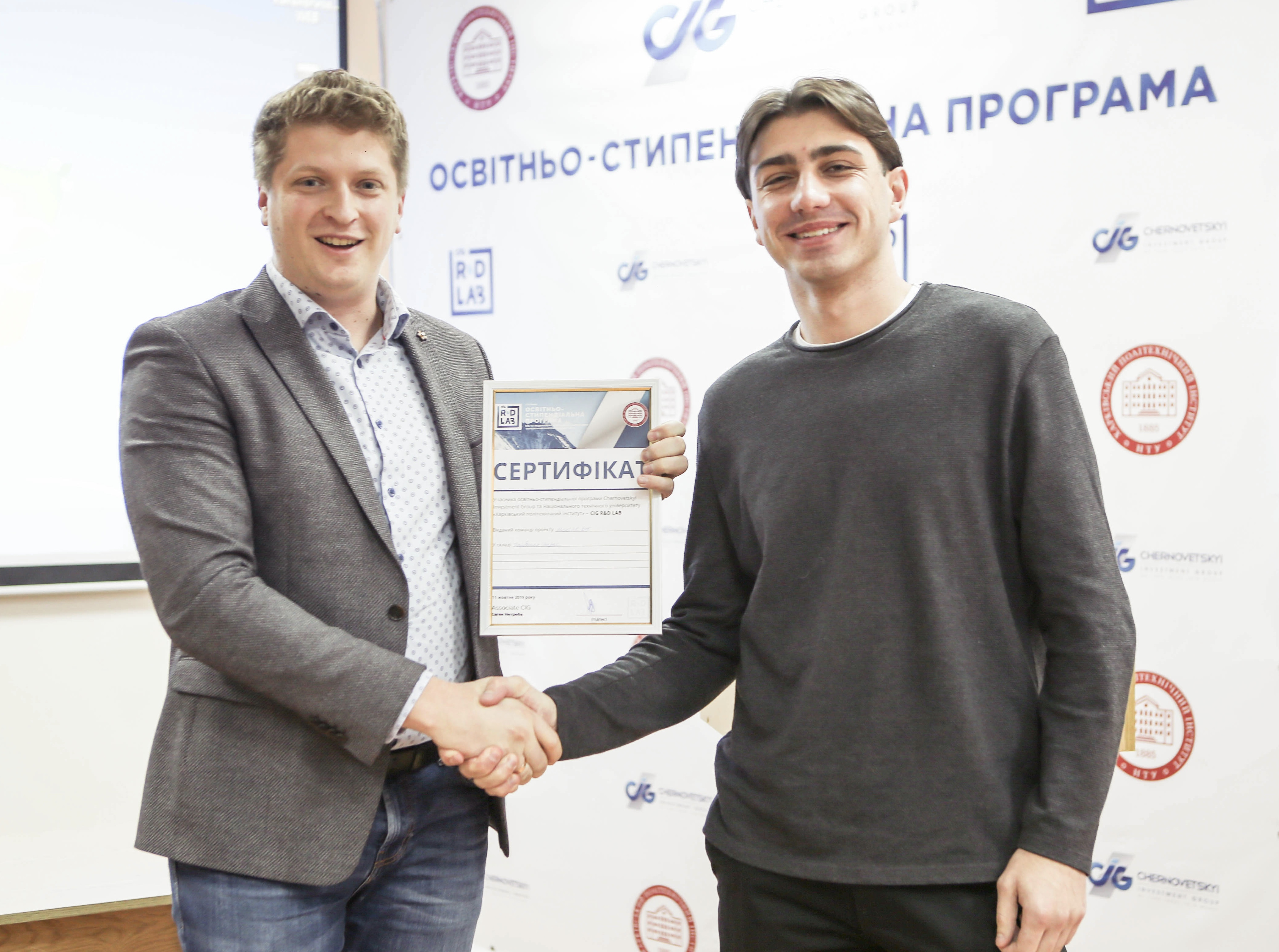 CIG R&D LAB: Kharkiv Students Presented Their Startups