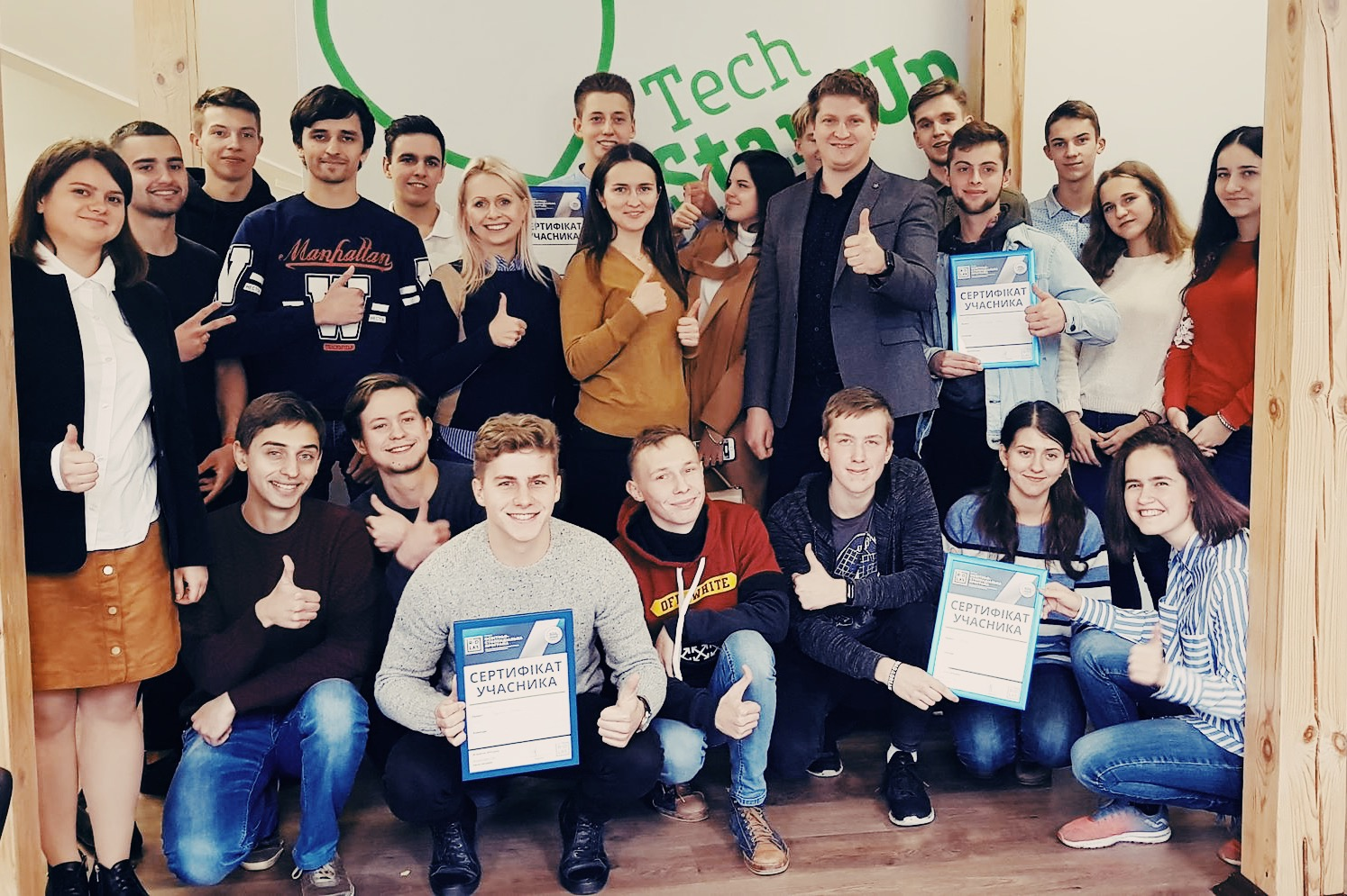 CIG R&D LAB: four teams at Lviv Polytechnic University join the program