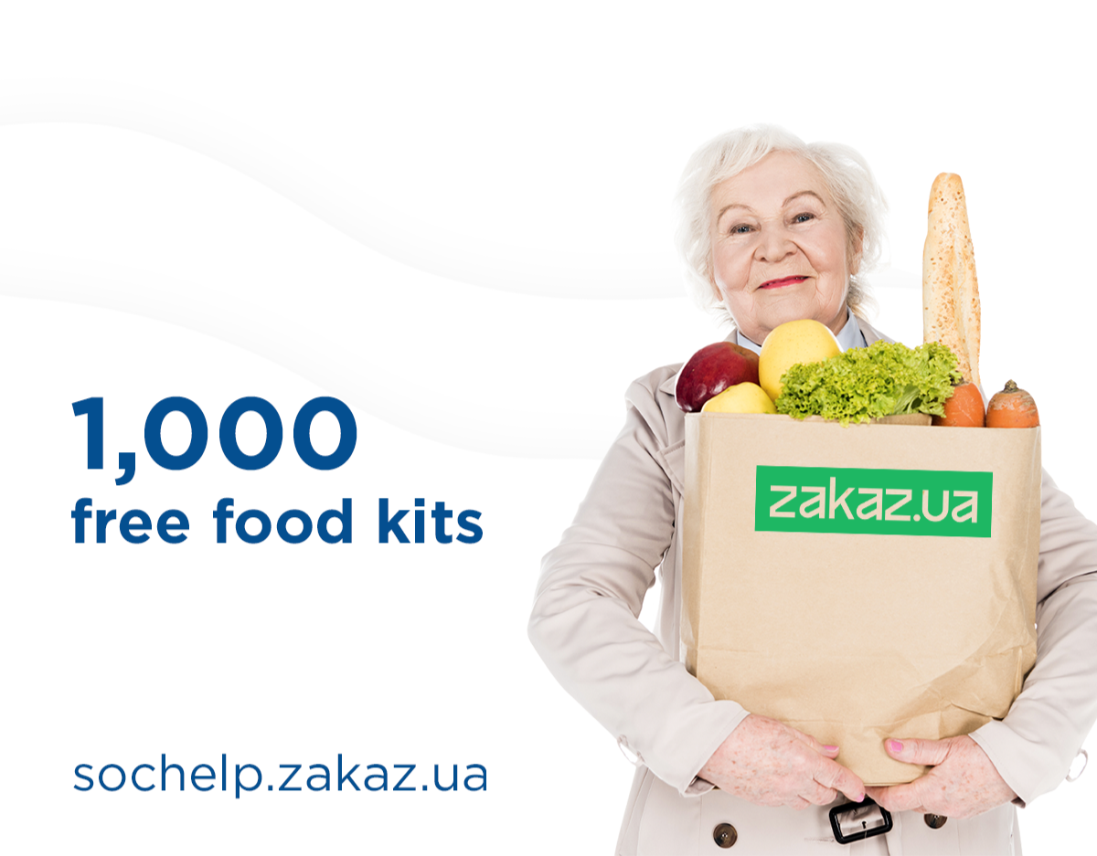Zakaz.ua to Deliver Free Food Kits for Seniors for One Million Hryvnias