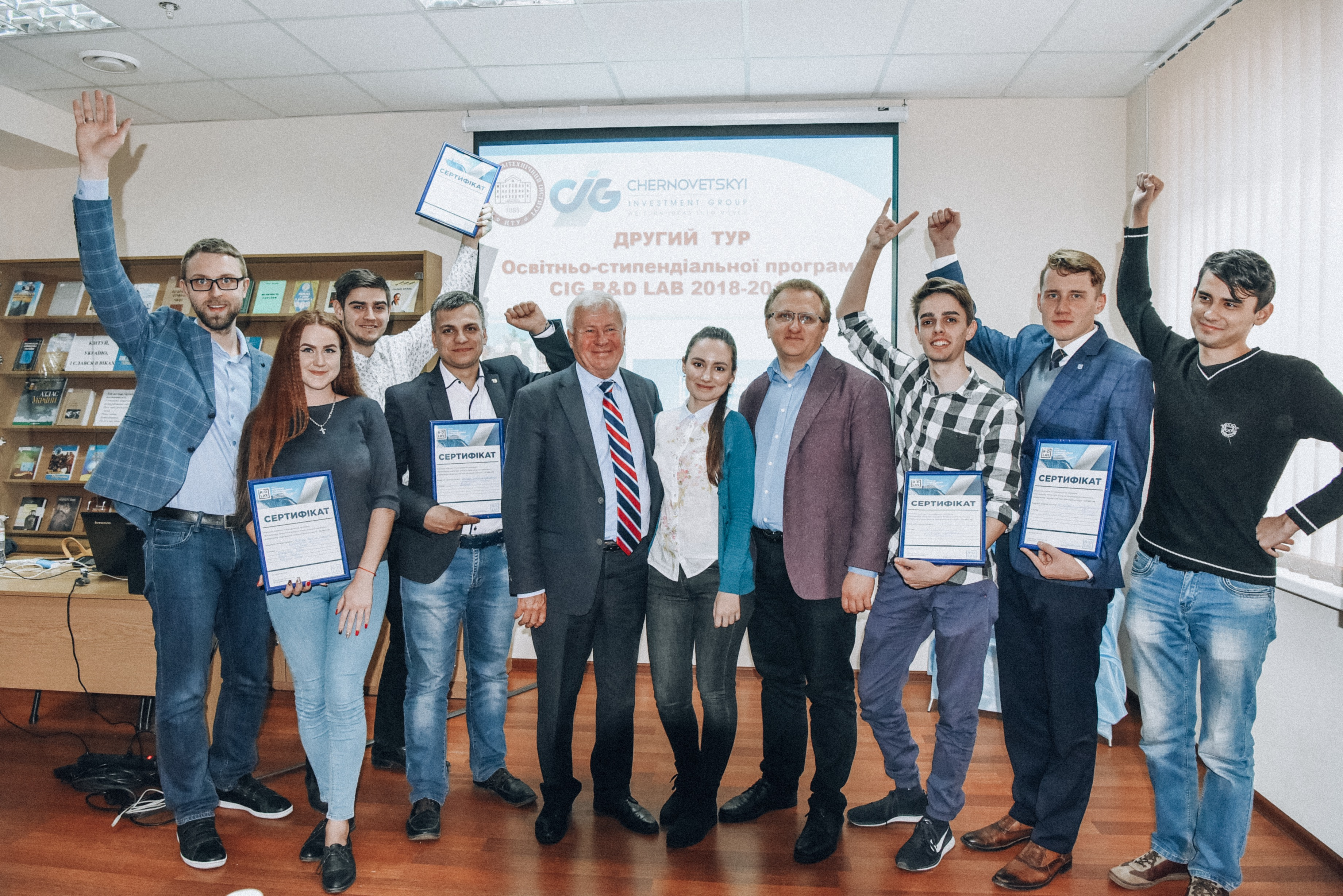 "Five participating teams of CIG R&D LAB educational scholarship program in 2018-2019 were announced in NTU ""Kharkiv Polytechnic Institute""."